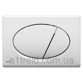 Кнопка управления белая M70