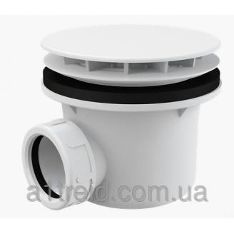 Сифон для душевого поддонa белый A49B Alco Plast Алька Пласт