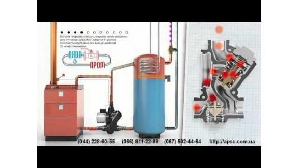 Смесительный клапан с насосом Laddomat 21-100 Аква Пром