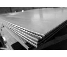 Лист стальной горячекатаный 09Г2С-12 50 мм
