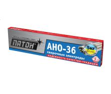 Электроды Патон АНО-36 3 мм 5 кг