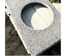 Столешница Grey Ukraine кухонная каменная  600х20 мм