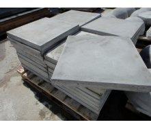 Плита тротуарная железобетонная 5К7 30х30х0,6 см