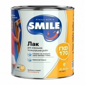 Лак SMILE ПФ-170 2,2 кг