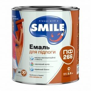 Эмаль SMILE ПФ-266 2,8 кг желто-коричневый