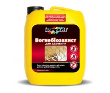 Вогнебіозахист для деревини Kompozit 5 л