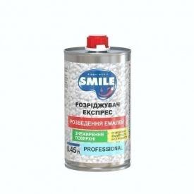 Разбавитель-экспресс SMILE 0,45 л