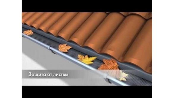 Фильм-инструкция монтажа водостока из титан-цинка RHEINZINK.