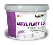 Штукатурка камешковая Kompozit Acryl Plast 15 АР барашек 15 кг белый