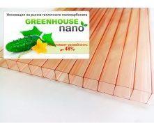 Полікарбонат теплиці Greenhouse Nano 10 мм 2,1х6 м