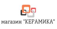 """магазин """"КЕРАМИКА"""""""