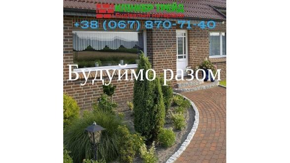 Пенобетонные блоки для строительства дома