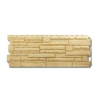 Фасадная панель Альта-Профиль Скалистый камень 1170х450х20 мм Кавказ
