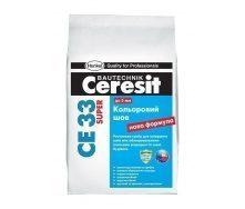 Затирка для швів Ceresit CE 33 Super 2 кг світло-сірий