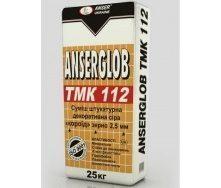 Смесь штукатурная декоративная Anserglob ТМК 112 2,5 мм 25 кг серая