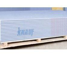 Гипсокартон стеновой ЛГК 2000х1200х12,5 мм