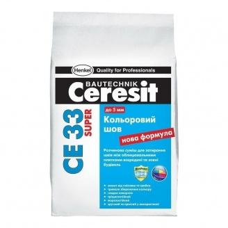 Затирка для швов Ceresit CE 33 Super 2 кг кирпичный
