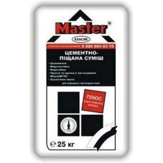 Цементно-піщана суміш Master Класик 25 кг