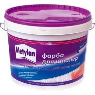 Фарба акрилова для фарбування шпалер Metylan 10 л