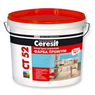 Краска акриловая Ceresit СТ-52 Премиум 10 л белая