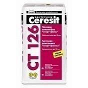 Шпаклівка гіпсова фінішна Ceresit CT 126 25 кг