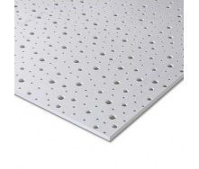 Гипсокартон Knauf Cleaneo Akustik PLUS 8/15/20R FF 12,5х1200х1875 мм белый