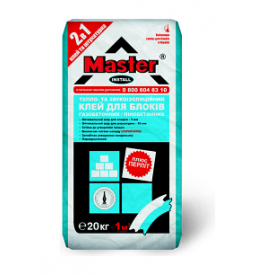 Клей-штукатурка Master Install універсальний для блоків цементно-піщаний 20 кг