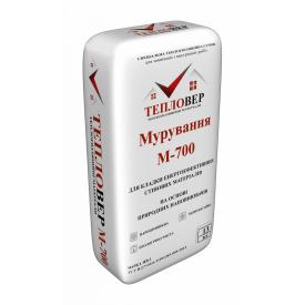 Смесь Тепловер Кладка М700 13 кг