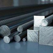 Квадрат сталевий 20x20 мм 6 м