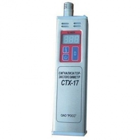 Переносной сигнализатор-эксплозиметр РОСС СТХ-17-86 гексан