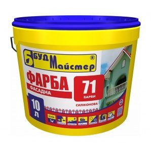Краска БудМайстер БАРВИ-71 А 5 л белый