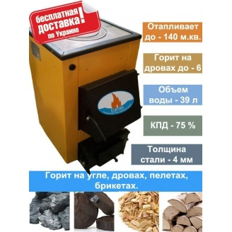Твердотопливный котел Буран-mini 14П 14 кВт 740х440х630 мм