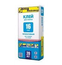 Смесь БудМайстер КЛЕЙ-16 5 кг