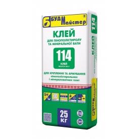 Смесь БудМайстер КЛЕЙ-114 25 кг