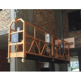 Люлька будівельна ZLP-630 630 кг 4000х690х1160 мм