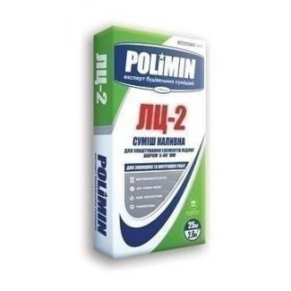Смесь для пола Polimin ЛЦ-2 25 кг