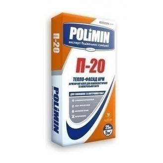 Клеевая смесь Polimin Тепло-фасад арм П-20 25 кг
