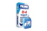Гидроизоляционные смеси Polimin