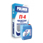 Гидроизоляционная смесь Polimin Аква барьер эласт ГІ-4