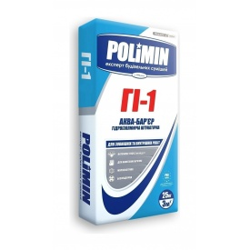 Гидроизоляционная смесь Polimin Аква-барьер ГІ-1 25 кг