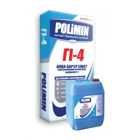 Гідроізоляційна суміш Polimin Аква бар'єр еласт ГІ-4