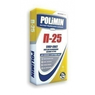 Клеевая смесь Polimin Супер-эласт П-25 25 кг