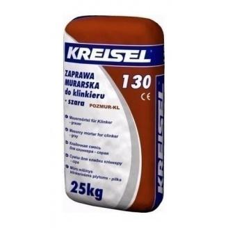 Смесь KREISEL Klinker-mauermortel 130 ЗИМА 25 кг серый