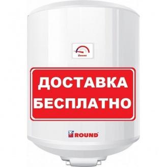 Водонагреватель Round VMR 100 (100 литров,1500 Вт)