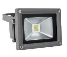 Прожектор Lumen LED 75W