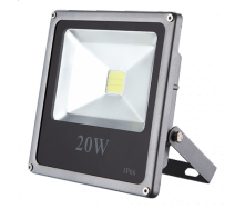 Прожектор Lumen LED 20W