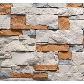 Плитка бетонная Einhorn под декоративный камень Абрау-1031 120х250х28 мм