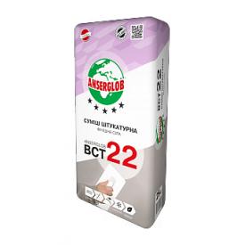 Штукатурка Anserglob BCТ-22 25 кг серый
