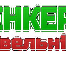 Реальная скидка на клинкерный кирпич до 27.11.2016