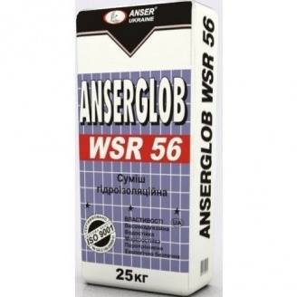 Смесь гидроизоляционная Ансерглоб WSR-56 25 кг 1/42 серая